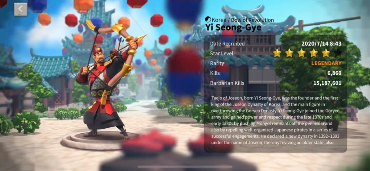Yi Seong-Gye Profile Info Page