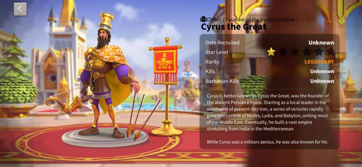 Cyrus the Great Profile Info Page
