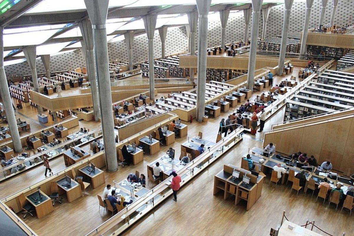 Inside Bibliotheca Alexandrina.