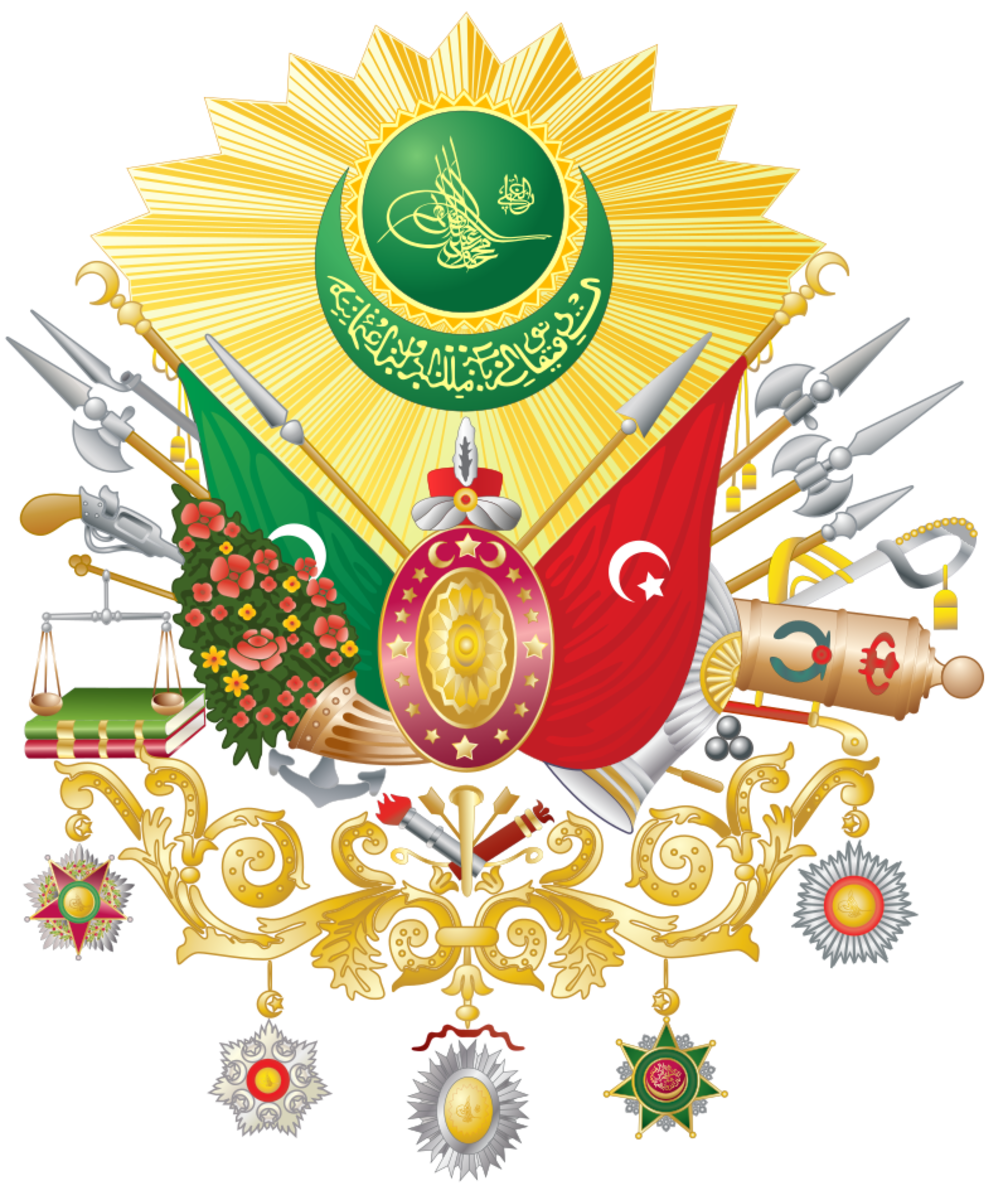 Coat of Arms of the Ottoman Empire