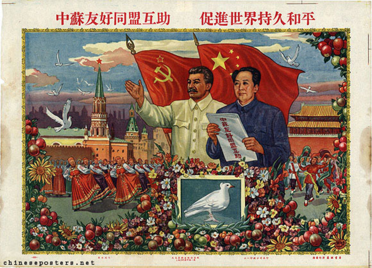 Stalin and Mao, united in fraternal alliance. What a difference from reality, where the Sino-Soviet alliance was always split by major policy differences and the mutual jealousy of the USSR and PRC, vying for leadership of the Communist world!