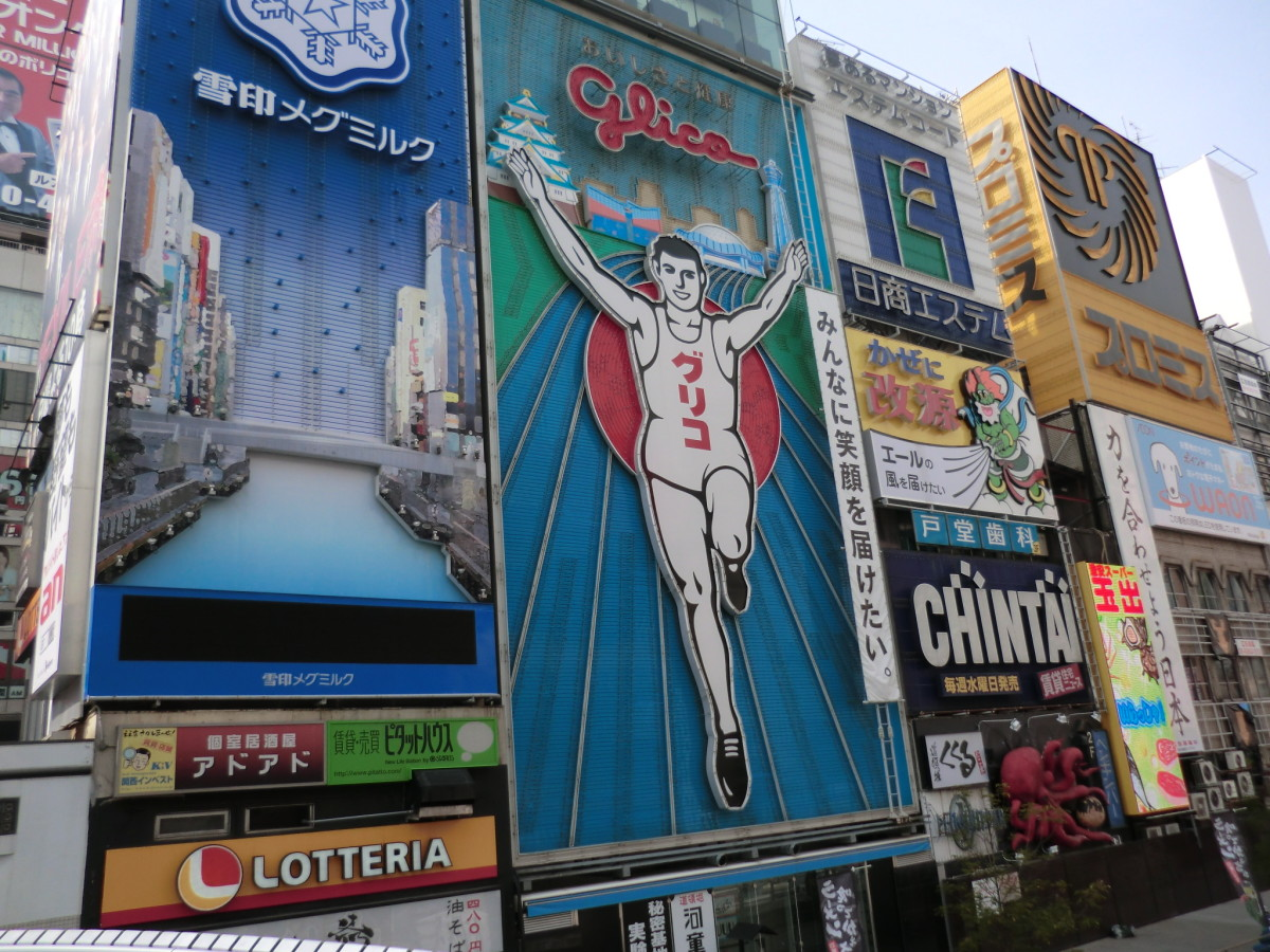 Downtown Osaka