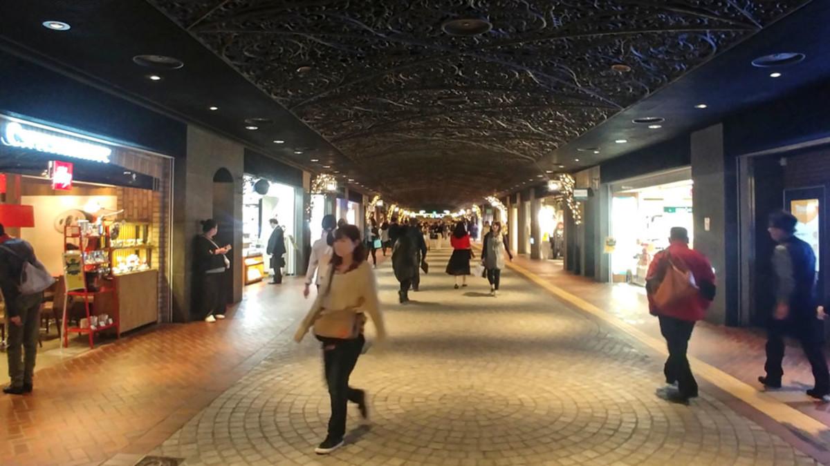 Tenjin Chikagai in Fukuoka City. It goes on forever!