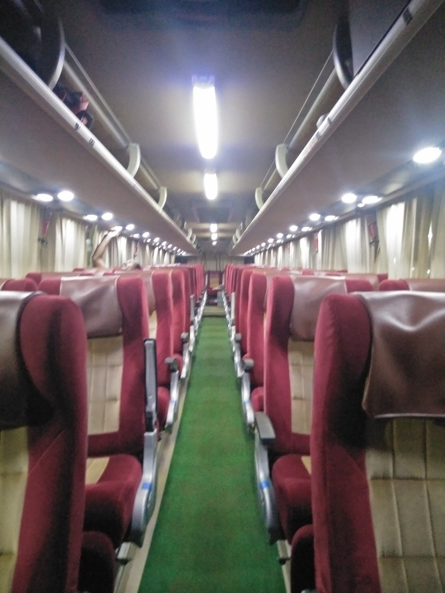 Interiors of the Airwata Air-conditioned Club Class service