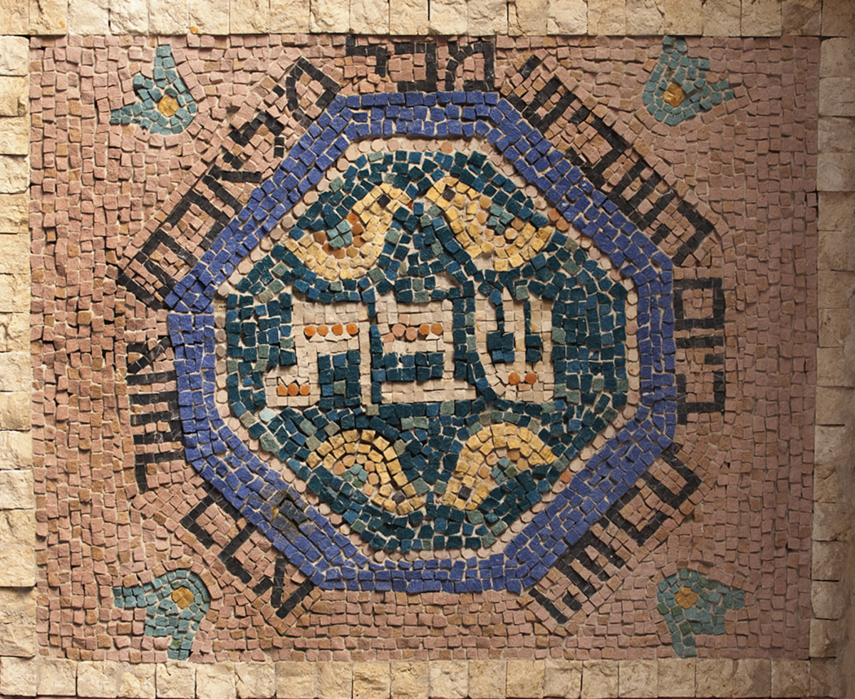 Sabbath or Shabbat (שָׁבַת) in Hebrew Mosaic
