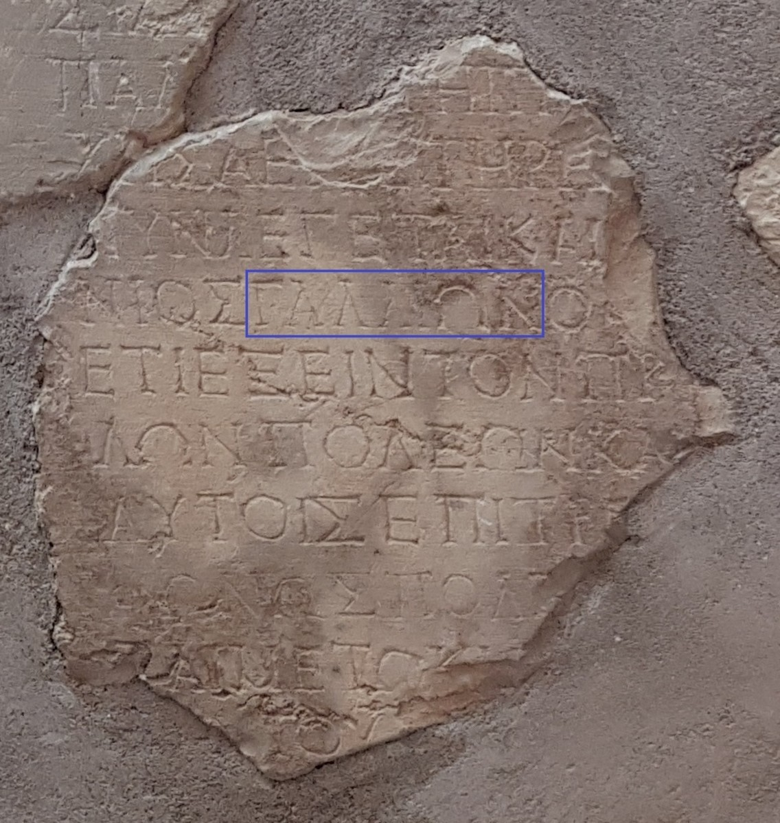 10-archeological-discoveries-that-confirm-the-reliability-of-the-bible