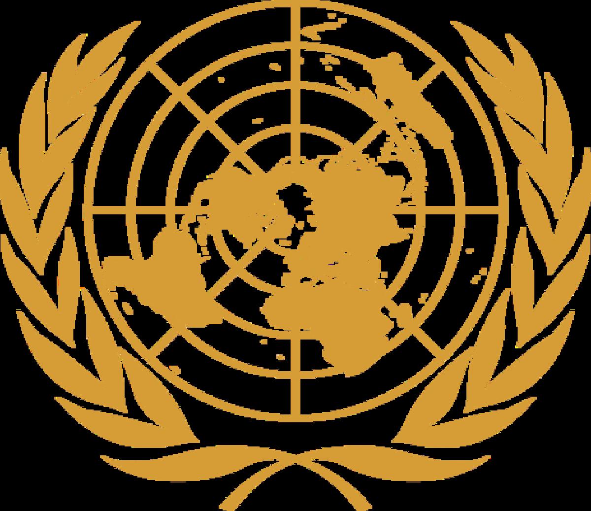 United Nations Emblem (Public Domain)