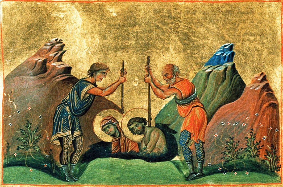 Chrysanthus and Daria of Rome