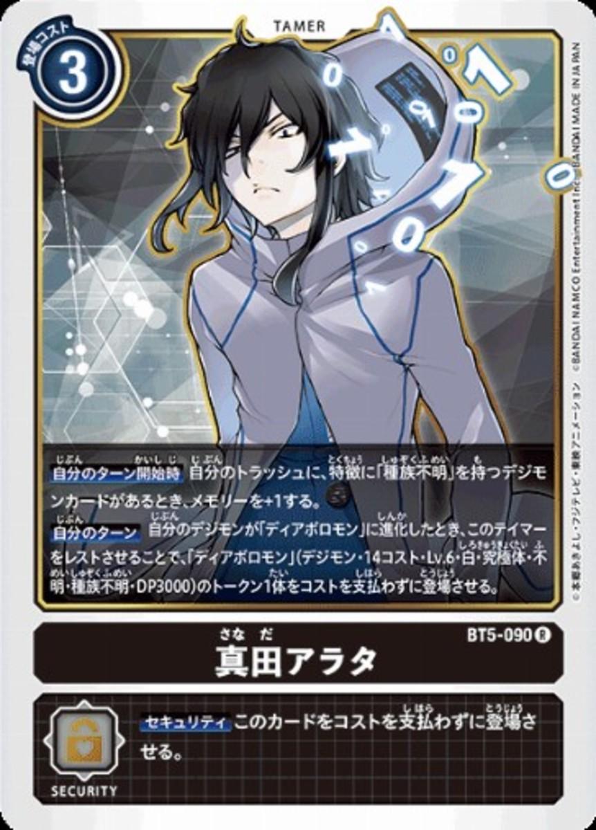 Arata Sanada tamer card