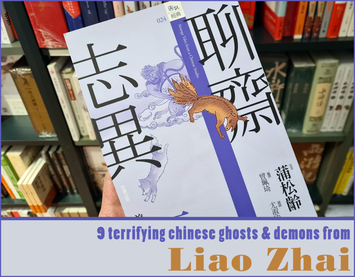 Horrific ghosts and demons from Liaozhai, also known as Strange Stories from a Chinese Studio.