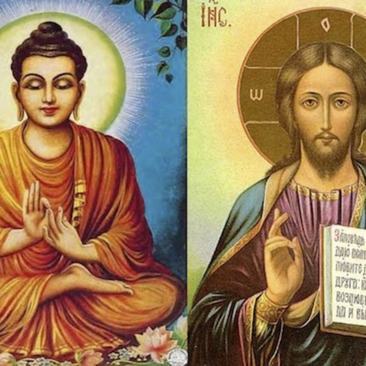 How Christ and Buhdda Do Not Have to Be Seperated but Understood as Being on the Same Path of Self-Realization