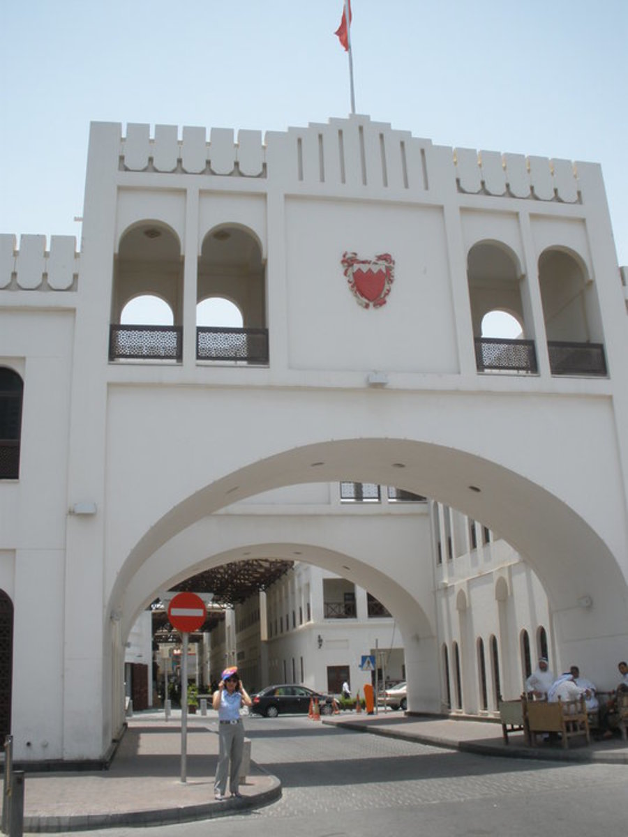 Bab-Al-Bahrain (Gateway of Bahrain) - this is the main entrance to Manama Souk (market)