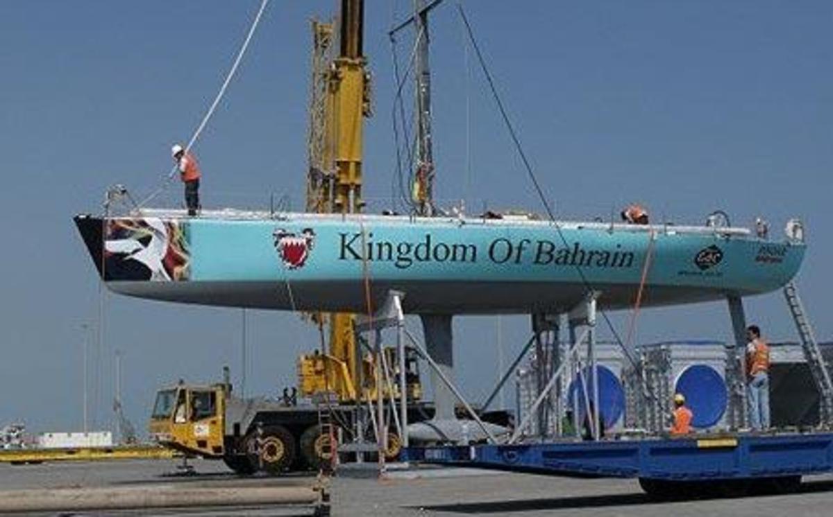 Bahrain Dhow yard