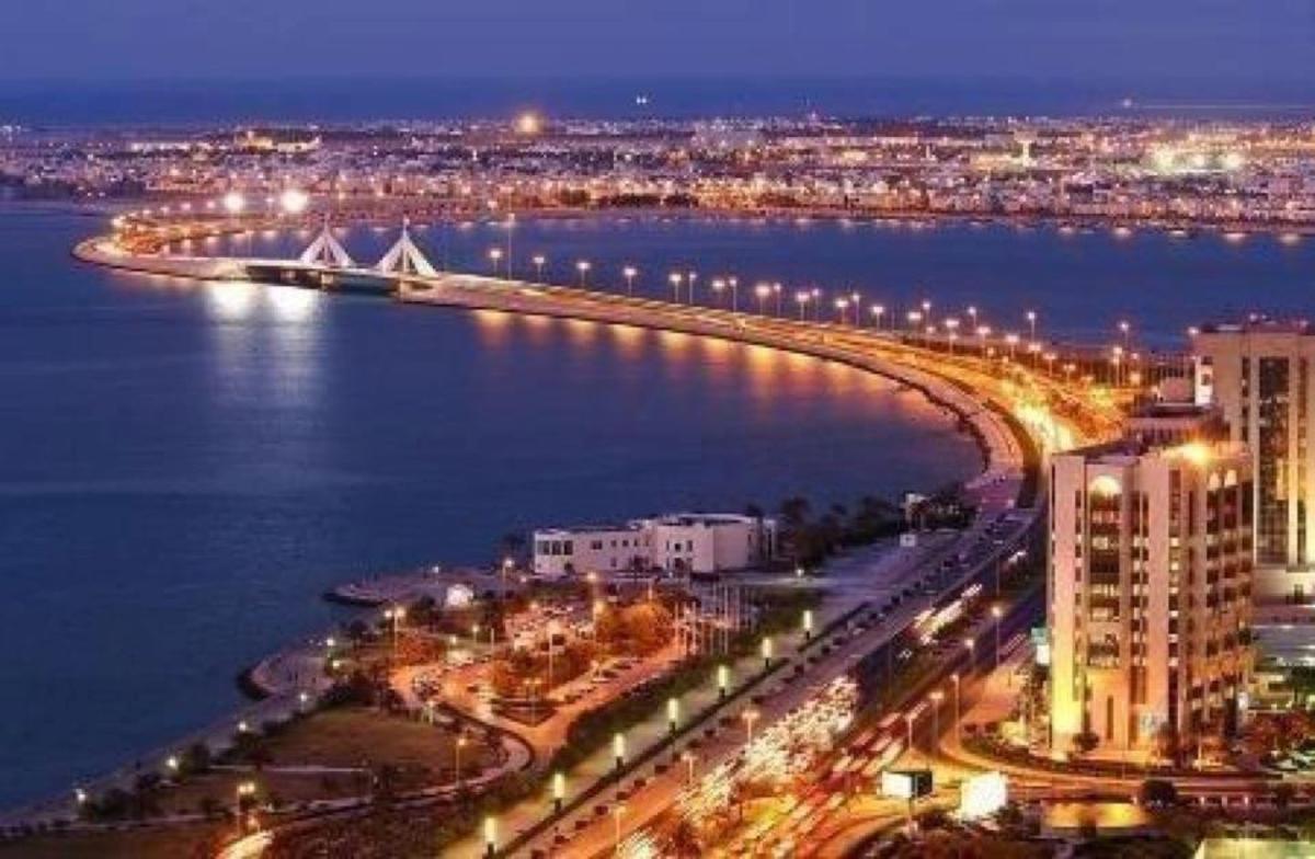 The Kingdom of Bahrain