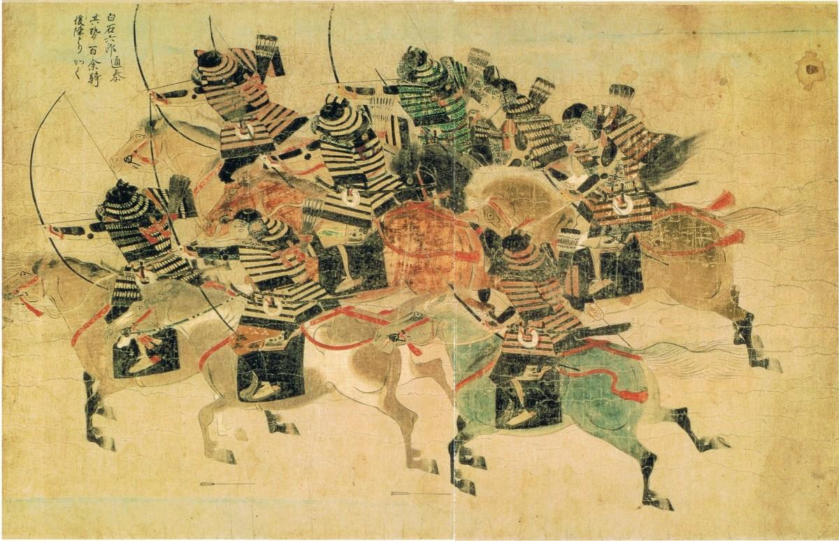 Samurai forces fighting on horseback.