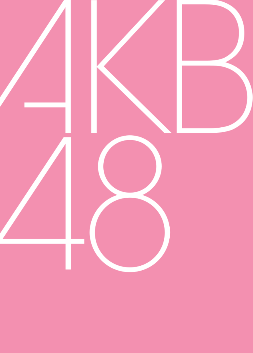 A Tribute to Japanese Girl Group Akihabara 48 Known Simply as Akb48