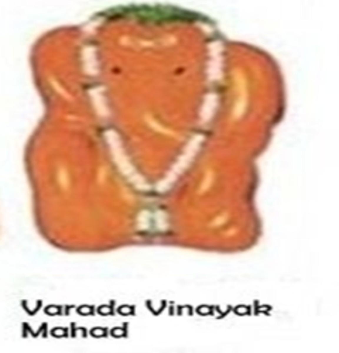 Shri Varadavinayaka Temple, Mahad