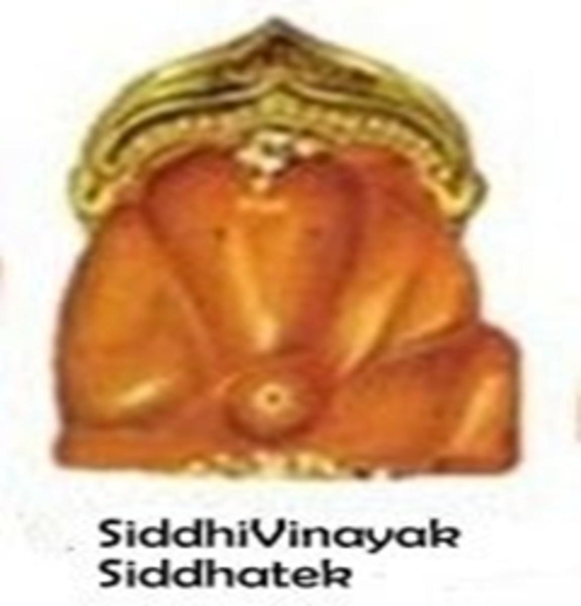 Shri Siddhi Vinayak Temple, Siddhatek