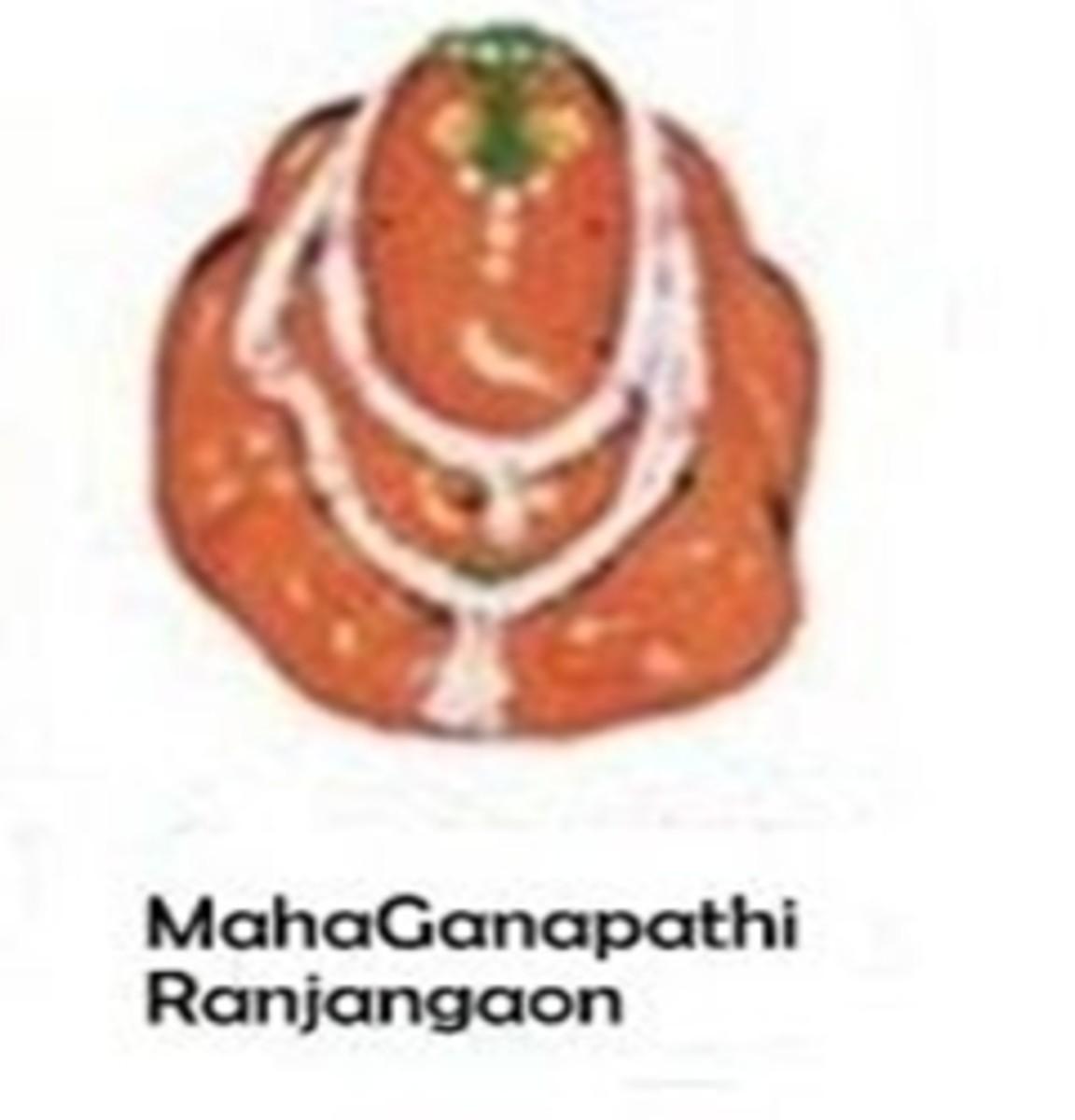 Shri Mahaganapati Templo, Ranjangaon