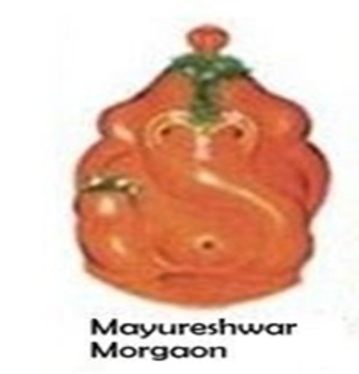 Shri Mayureshwar Ganapati Temple, Moregaon