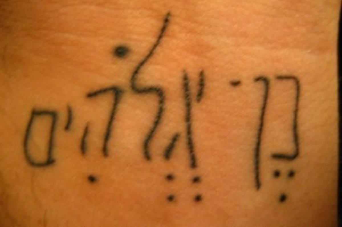 Hebrew for 'son of God'