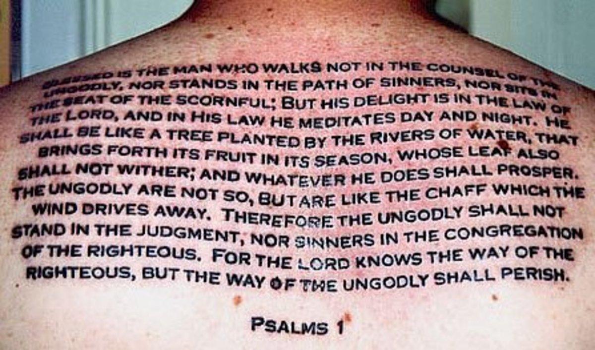 Псалом 90 тату