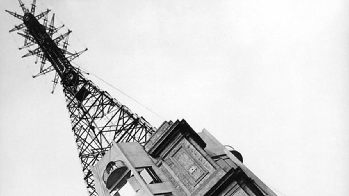 The BBC in 1936.