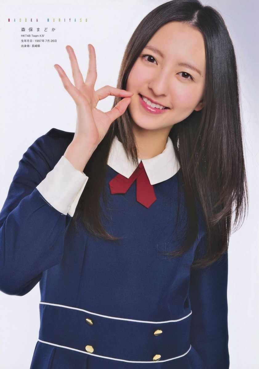 Madoka Moriyasu in a magazine photo session dressed in a traditional uniform.