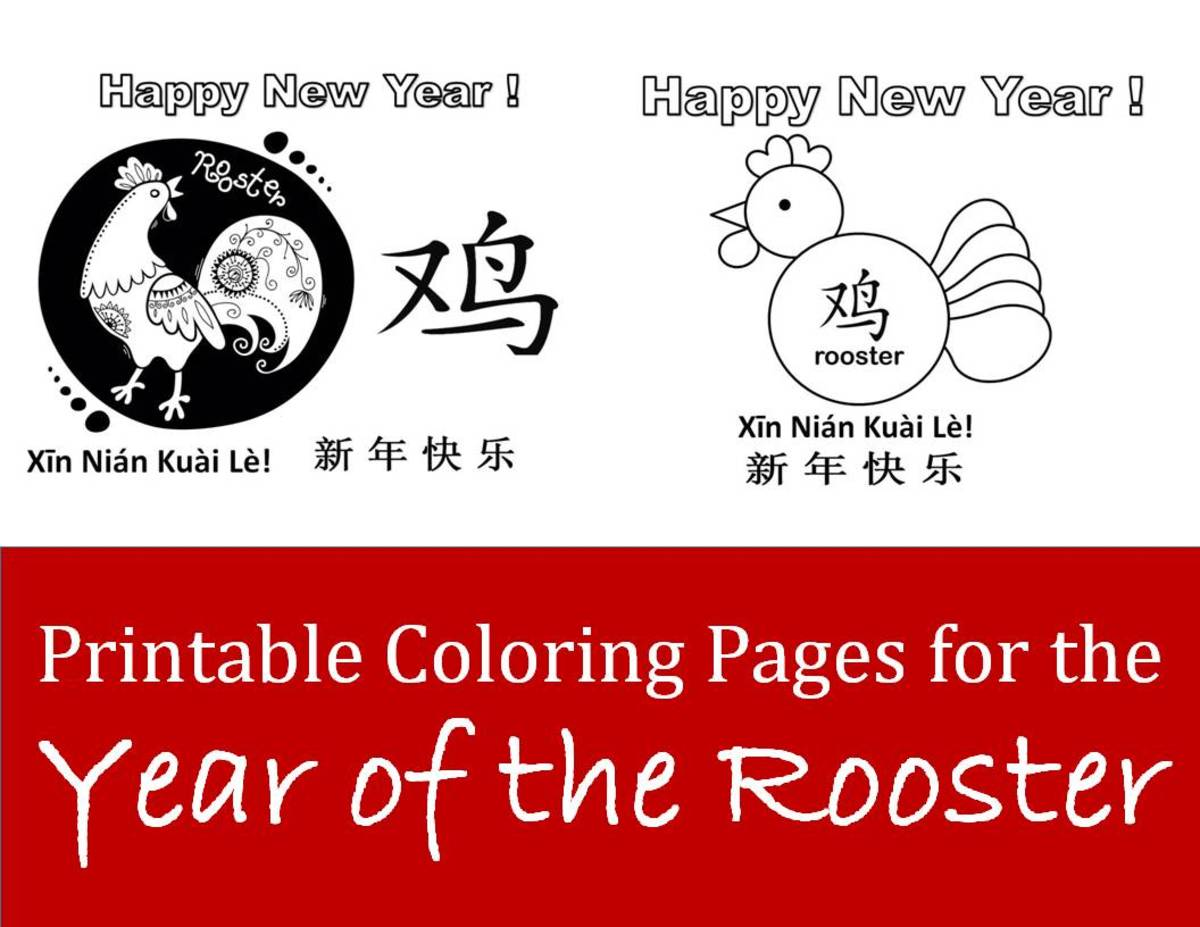 Printable Rooster Coloring Pages Kid Crafts For Chinese New Year - Coloring-pages-for-chinese-new-year