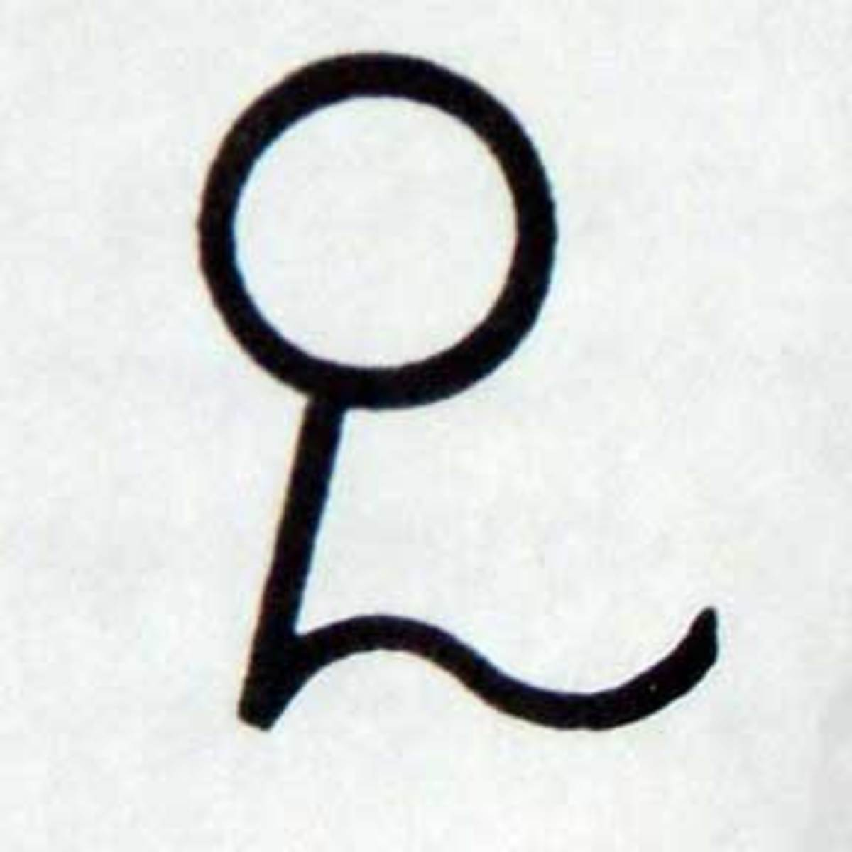 Here's the symbol I wanted for the right side of my chest