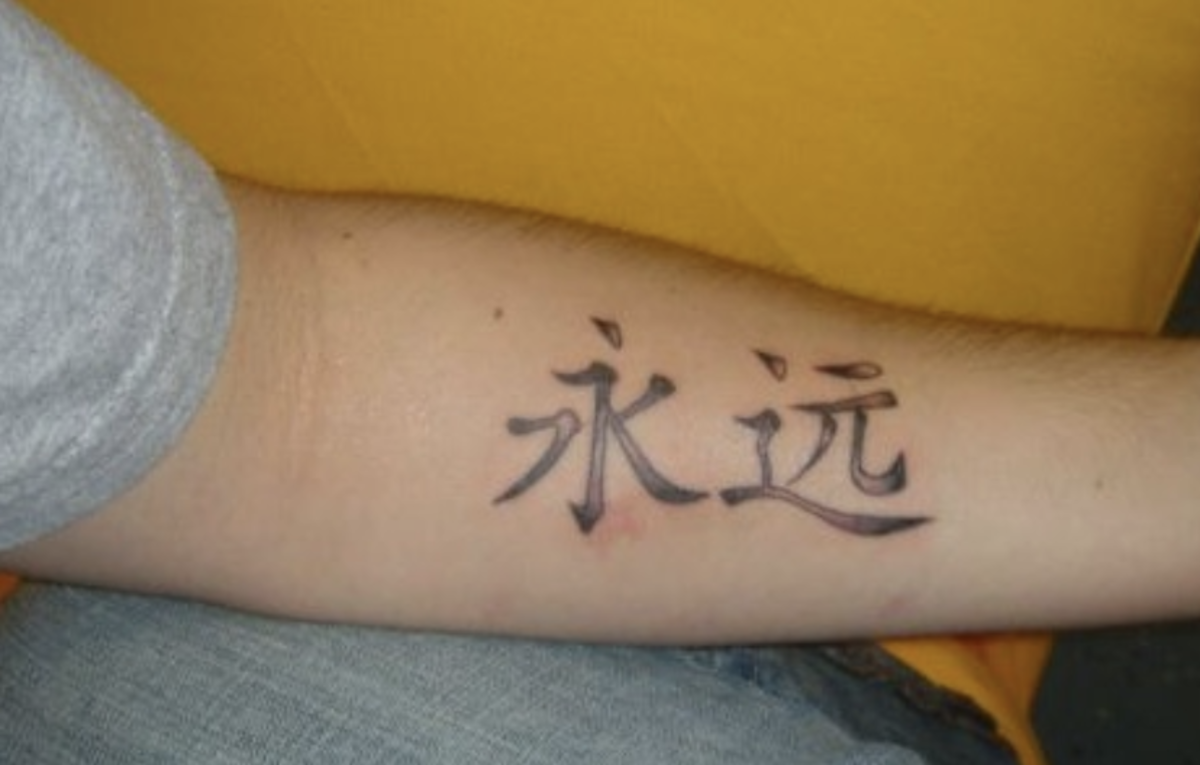 """""""Forever"""" in Chinese Kanji characters."""