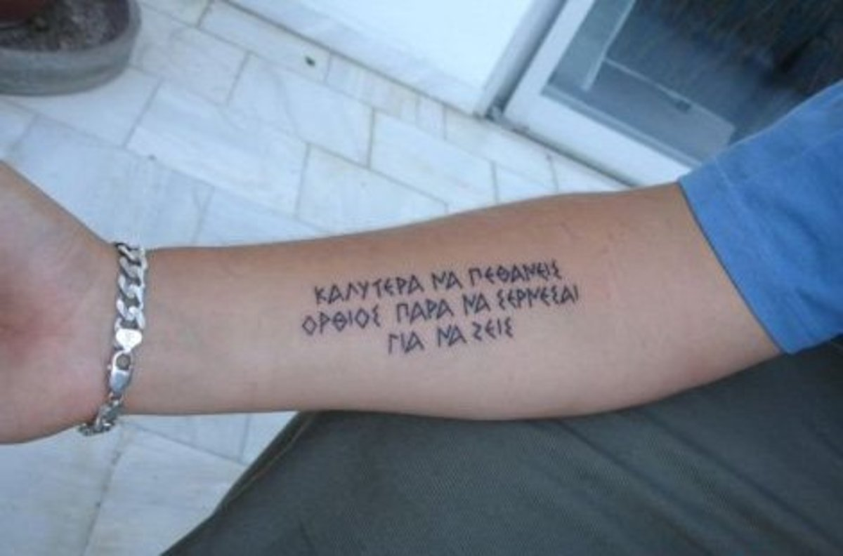 Greek Phrases Tattoos