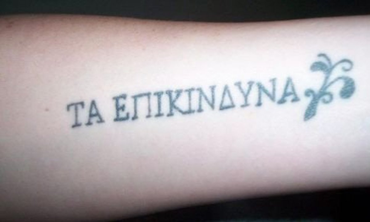 Tattoo Ideas Greek Words Phrases Tatring