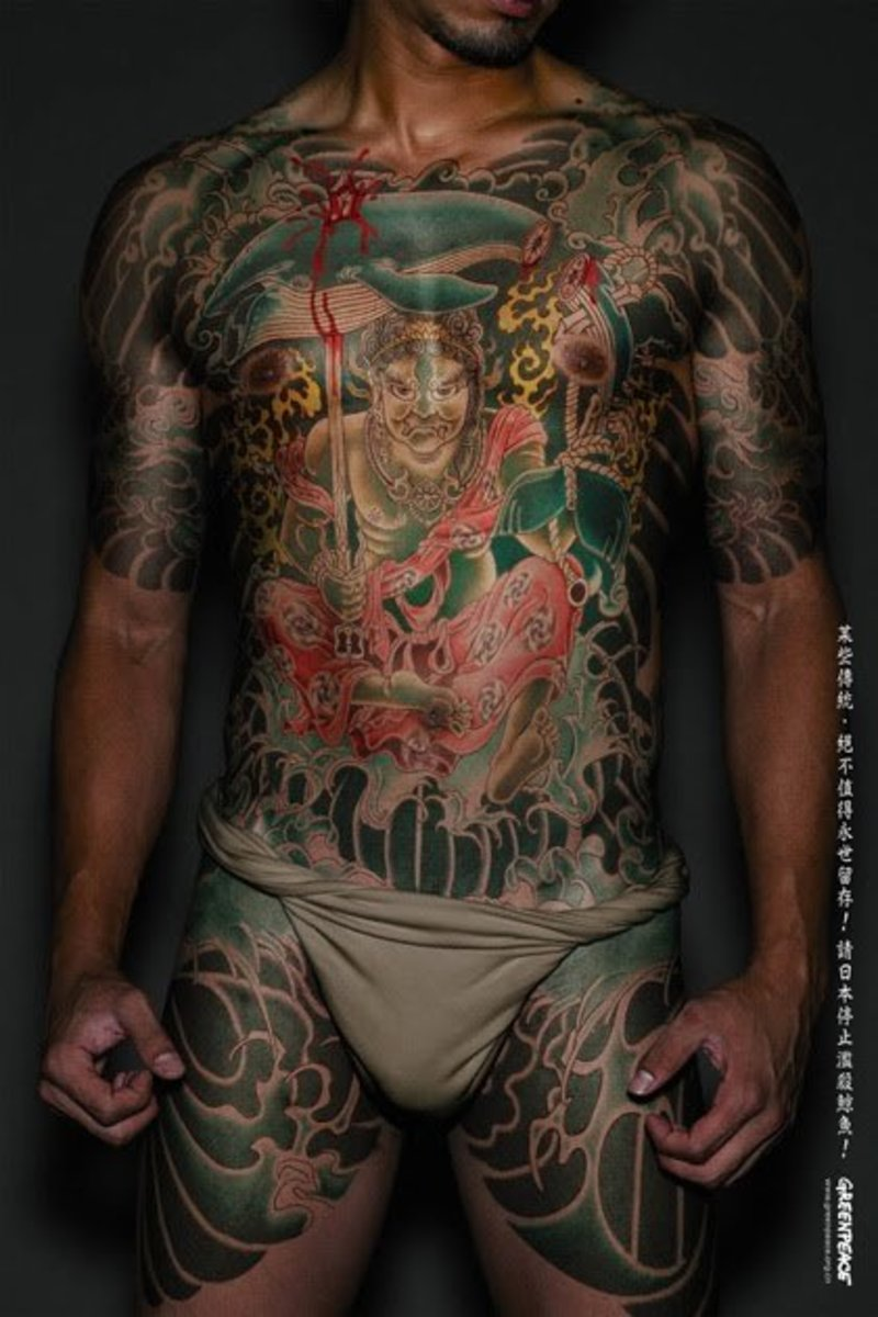 Japanese Tattoos - Irezumi of the Yakuza