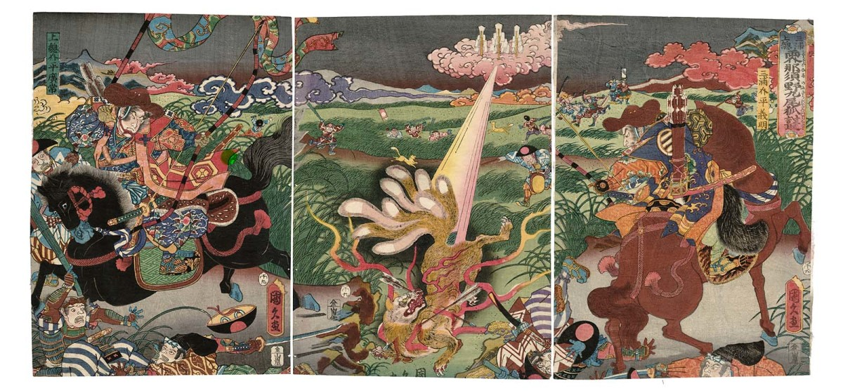 Miuranosuke and Kazusanosuke Defeat the Nine-tailed Fox on Nasu Moor「三浦上総両介那須野九尾狐討取」