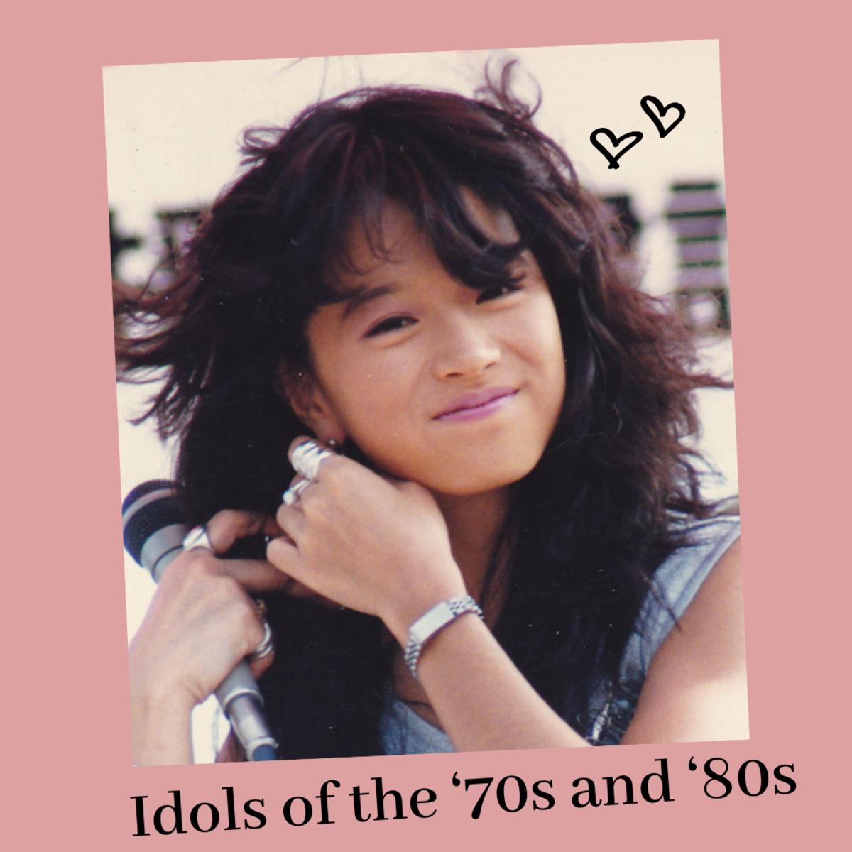 Akina Nakamori in 1985 concert.