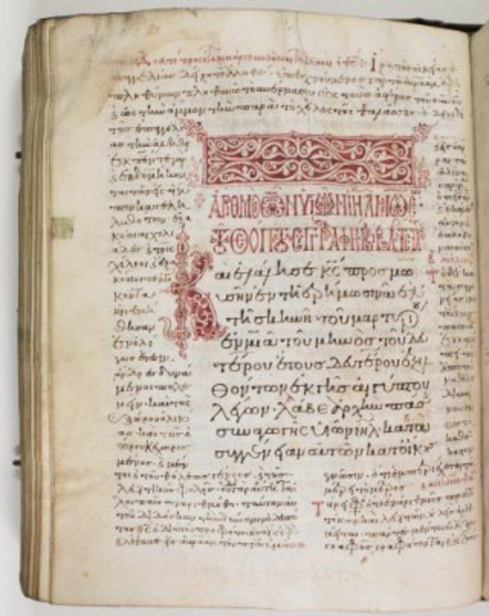 Medieval manuscript of Aristotle's Metaphysics.
