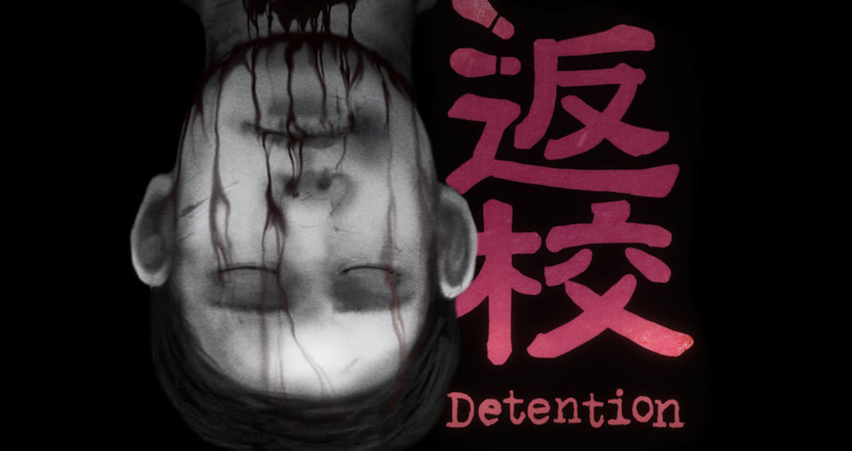 """Detention"": A Video Game Review"
