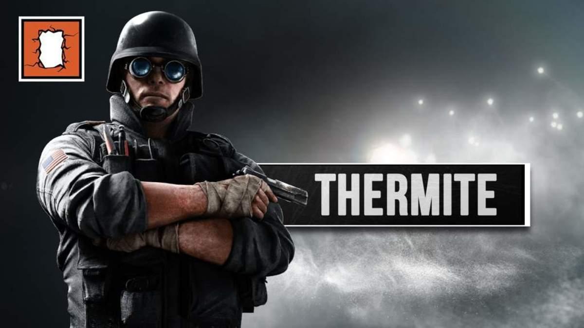 """""""Thermite"""""""