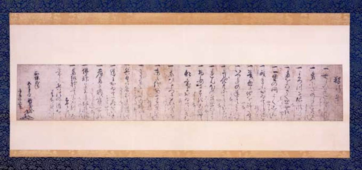 Miyamoto Musashi's Dokkōdō - A Ronin's 21 Laws Of Life
