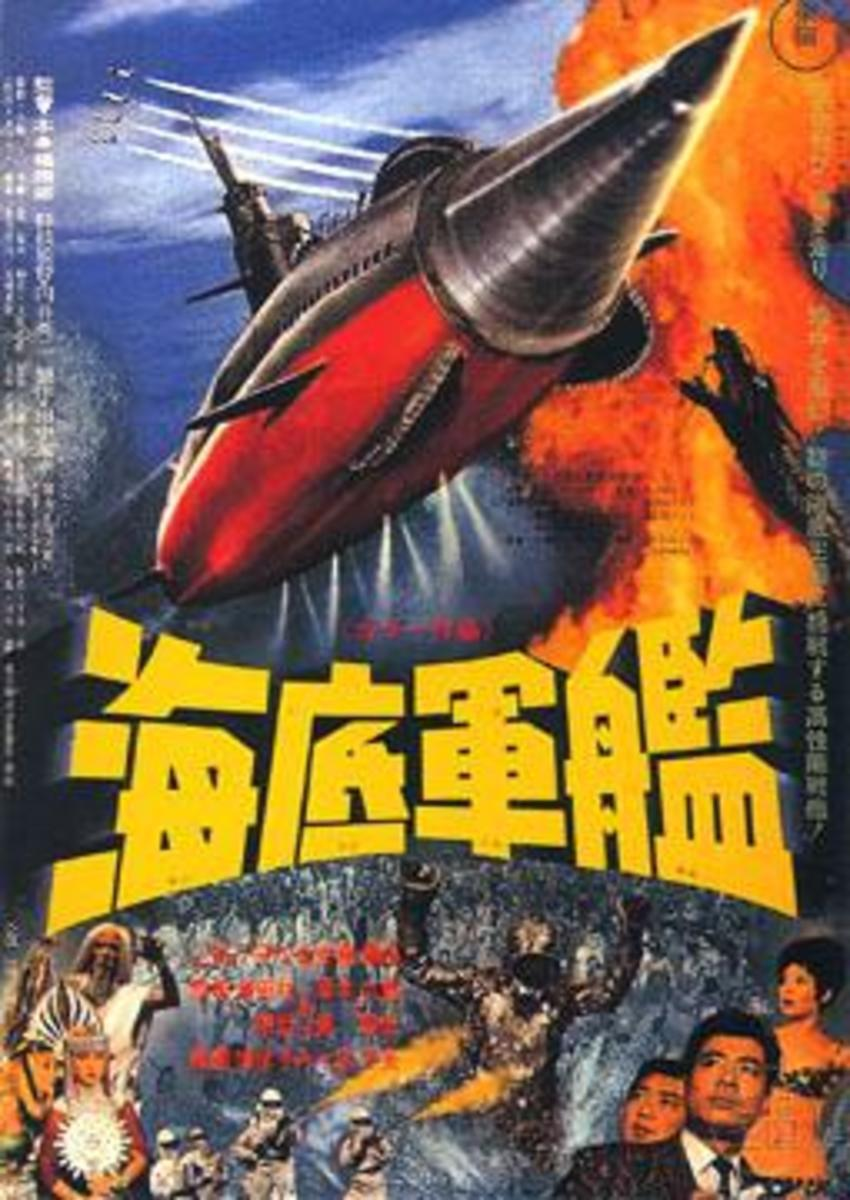 A Beginner's Guide to Kaiju Eiga