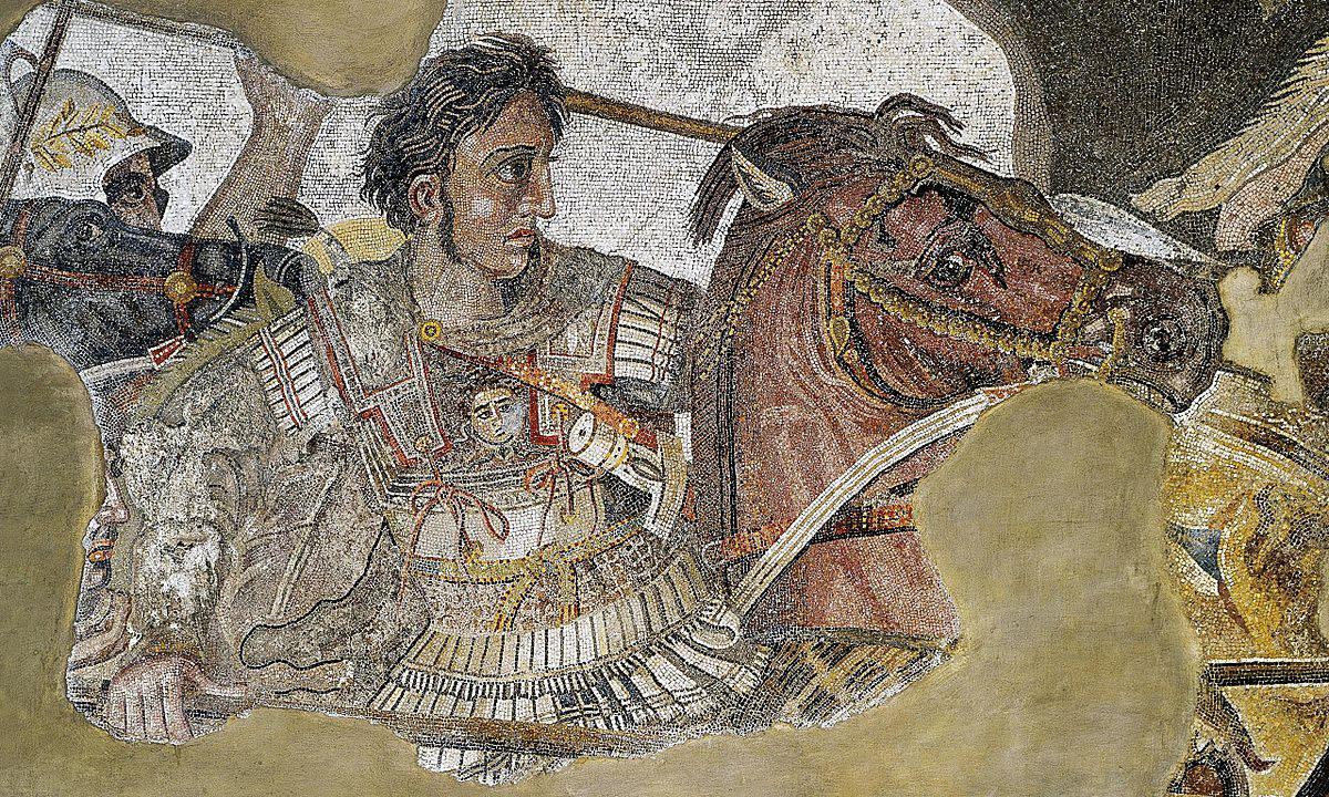 Alexander Mosaic showing Alexander the Great.