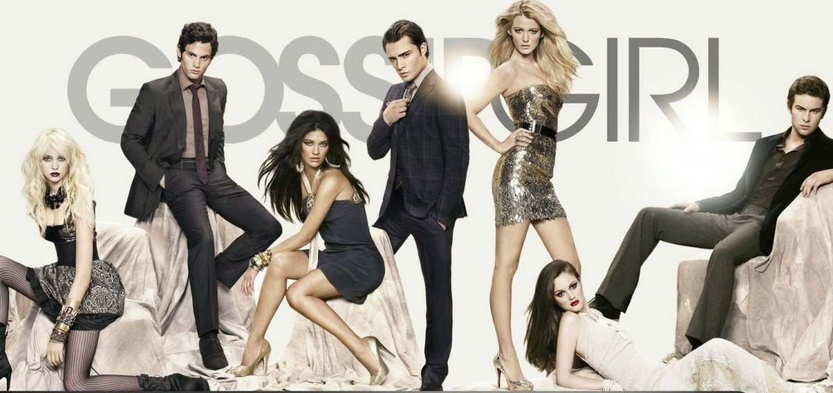 Unforgettable Gossip Girl Quotes