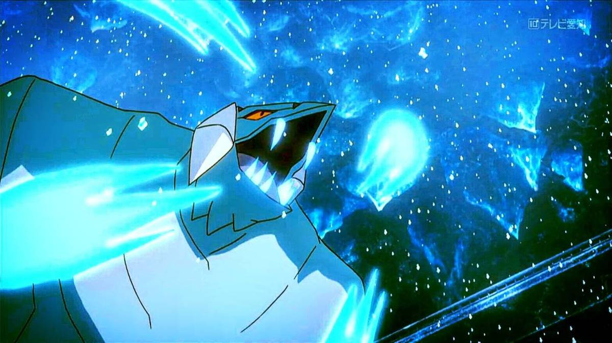 Avalugg using Ice Fang