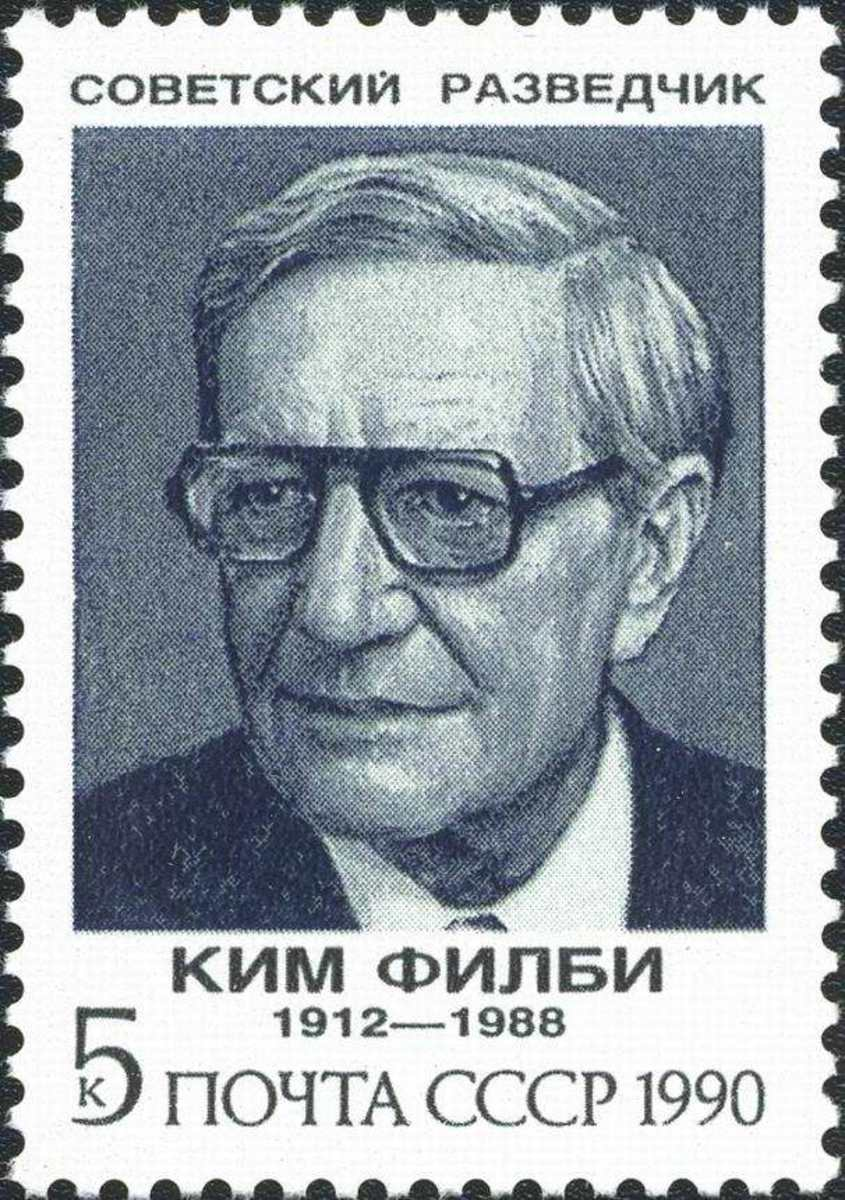 A USSR stamp, Soviet spies: Kim Philby, 1990.