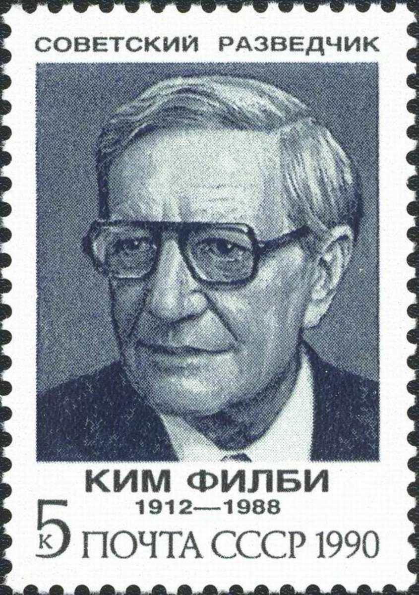A USSR stamp, Soviet spies: Kim Philby, 1990.