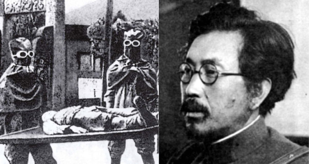 There was neither mercy nor discrimination shown by Ishii and his associates as they systematically conducted horrifying human experiments on multiple areas.