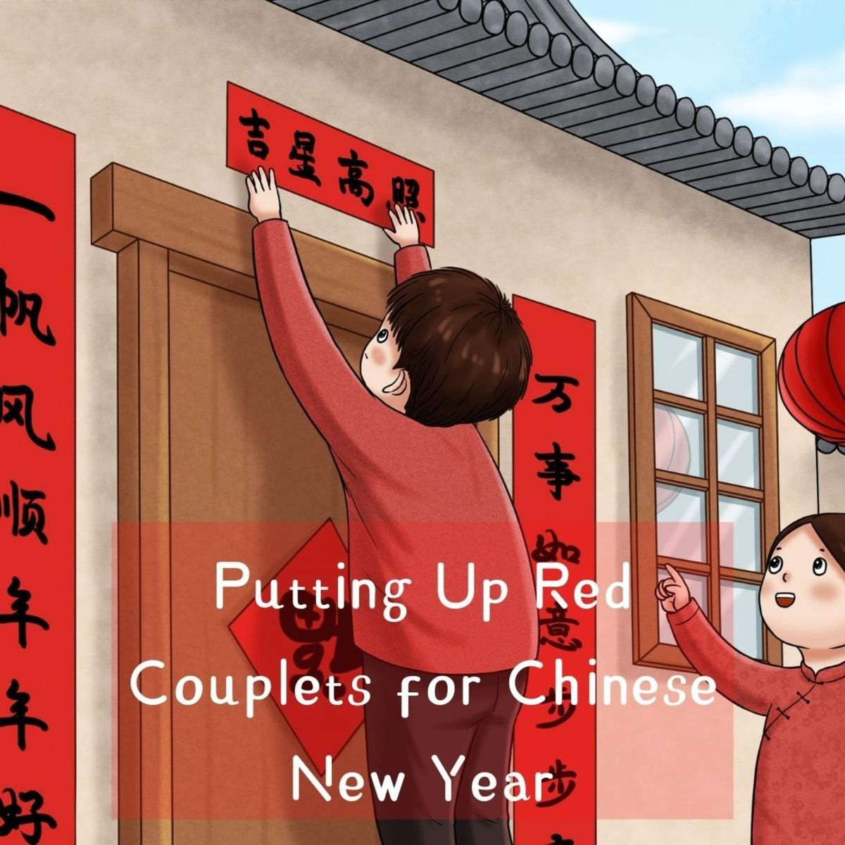 Nian indirectly started the rituals among the Chinese to hang red couplets at the main door, wear red clothing, and light up firecrackers during Chinese New Year