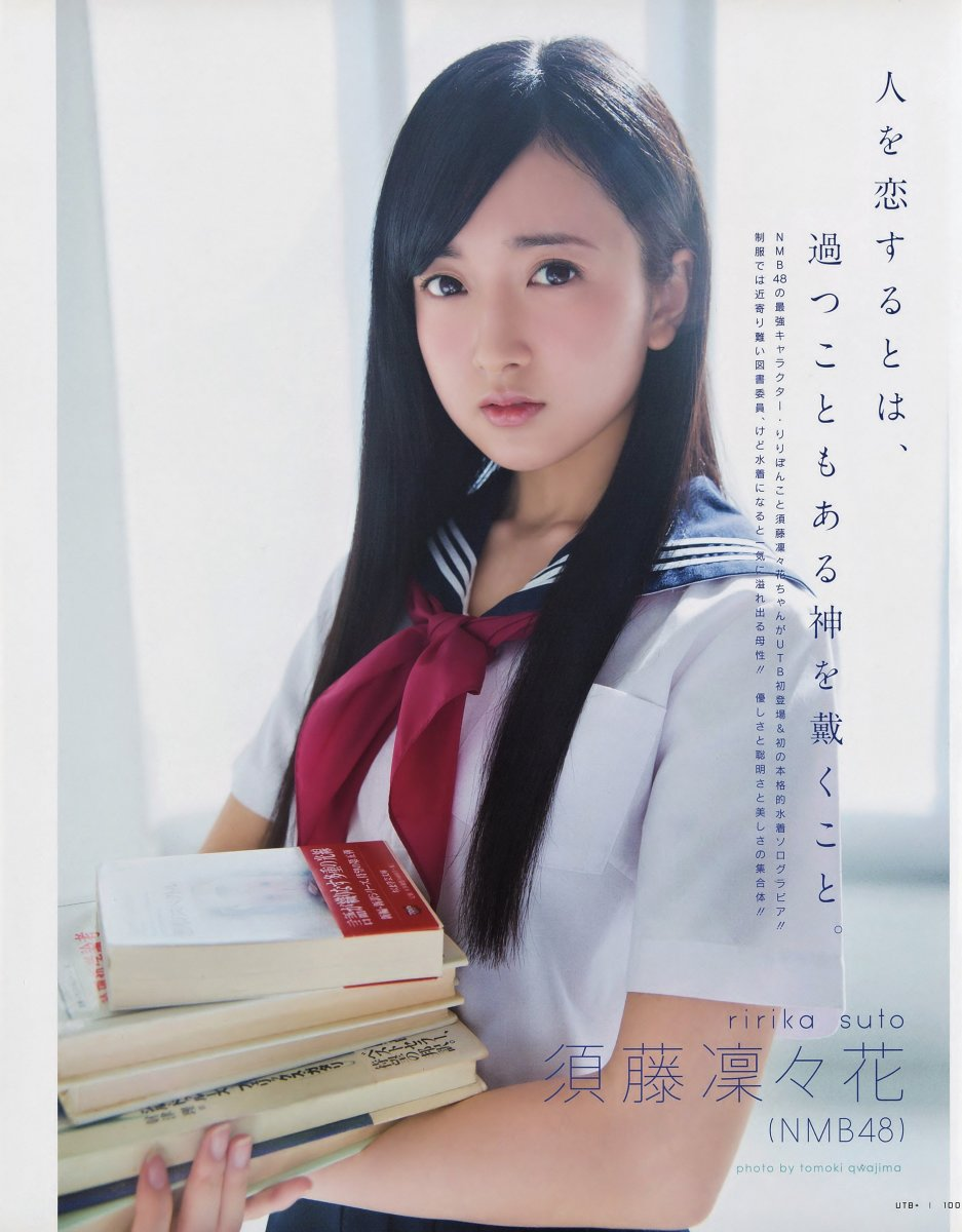Ririka Sutou member of NMB48's Team N and Japanese idol singer