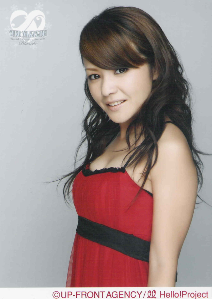 This photo of Yuko was taken during a special Christmas event in 2007.
